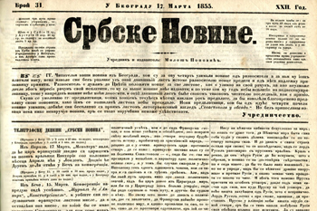 Cover page of Serbian newspaper